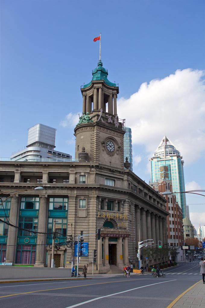 上海郵政總局
