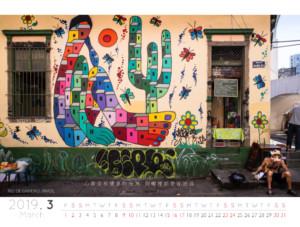 Calendar 2019 003