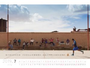 Calendar 2019 007