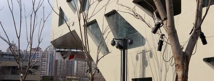 蒐藏美好生活 上海城市最佳實踐區 〈UBPA〉