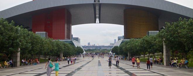 展翅高飛的深圳市民中心